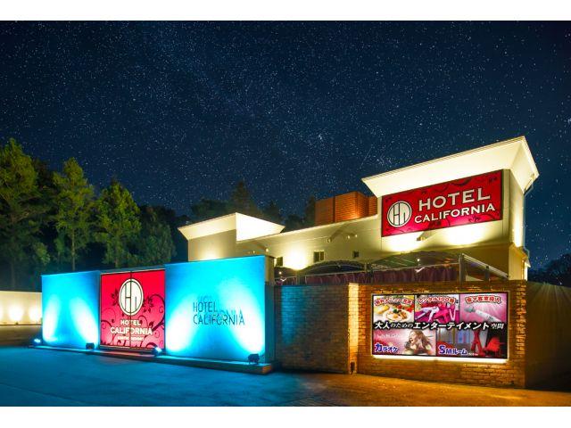 HOTEL  CALIFORNIA(ホテル カリフォルニア)