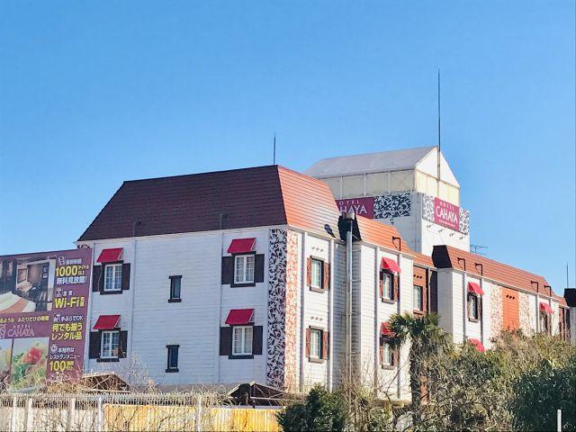 HOTEL  CAHAYA ( チャハヤ )