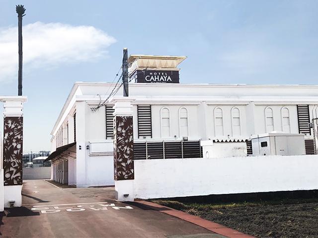 HOTEL CAHAYA(ホテル チャハヤ)