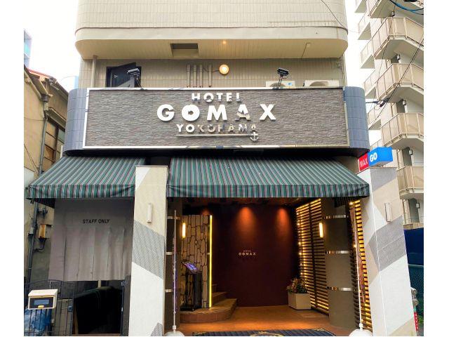 HOTEL GOMAX ( ホテル ゴマックス )