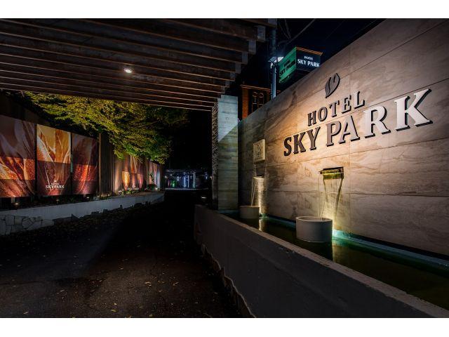 HOTEL SKY PARK