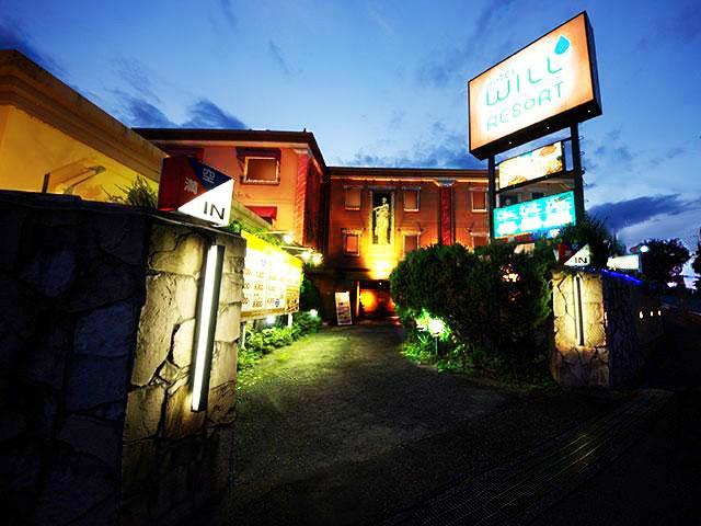 HOTEL WILL RESORT 日高 (ホテル ウィル リゾート日高)