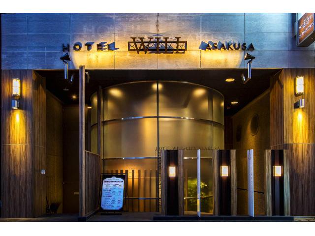HOTEL WILL CITY ��(�z�e�� �E�B�� �V�e�B ��)
