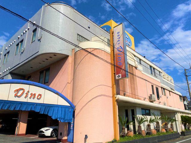 HOTEL Dino(ホテル ディーノ)