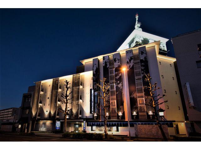 ホテル ニューヨーク