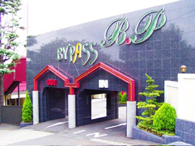 HOTEL B・P(ホテル バイパス)