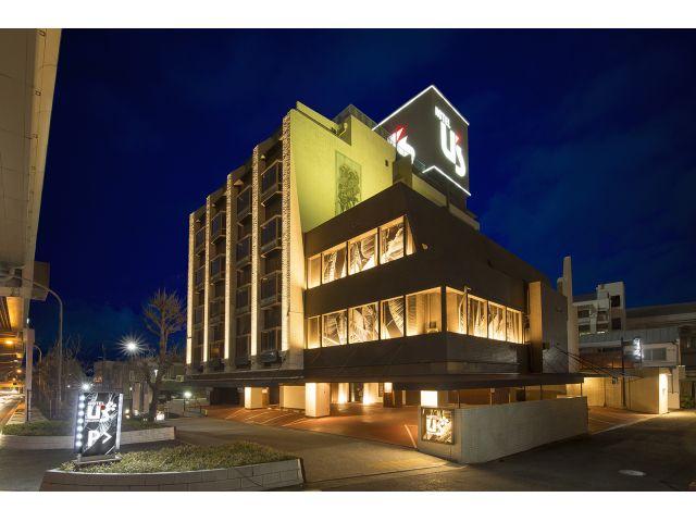 ホテル U's香櫨園(ホテル ユーズコウロエン)