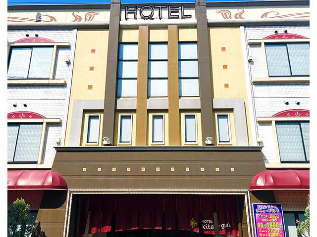 ホテル KITAGUNI