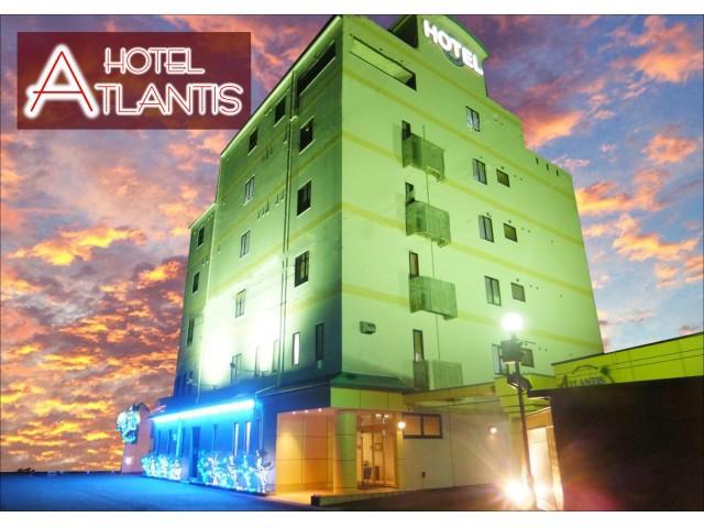 ホテル アトランティス