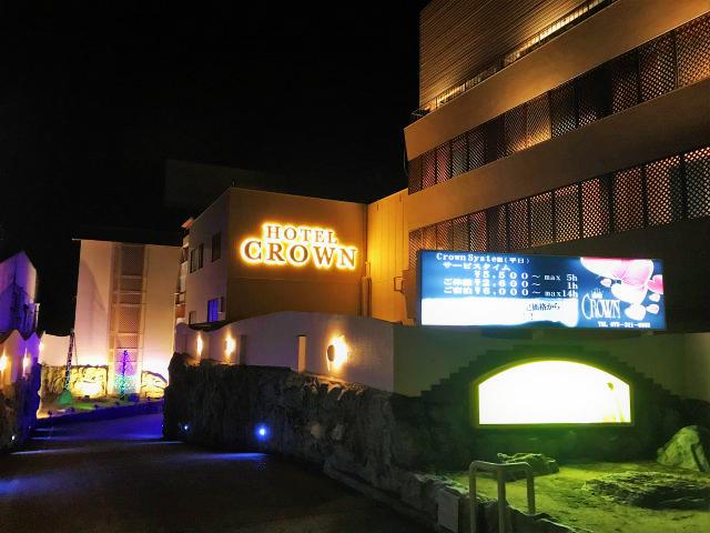 HOTEL CROWN(ホテル クラウン)外観