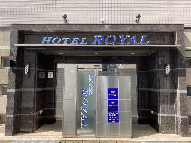 HOTEL ROYAL(ロイヤル)