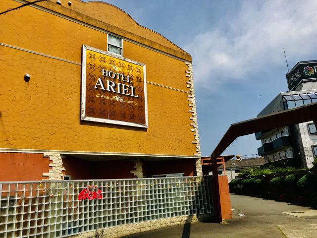 HOTEL ARIEL(アリエル)