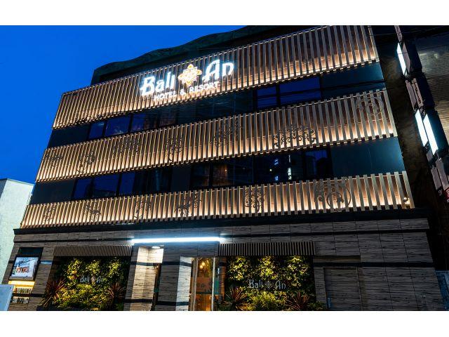 ホテル バリアンリゾート新宿 フォレスト