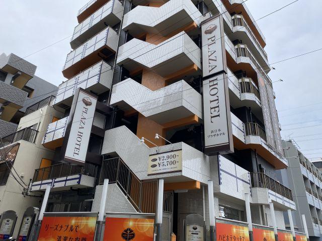 新日本プラザホテル