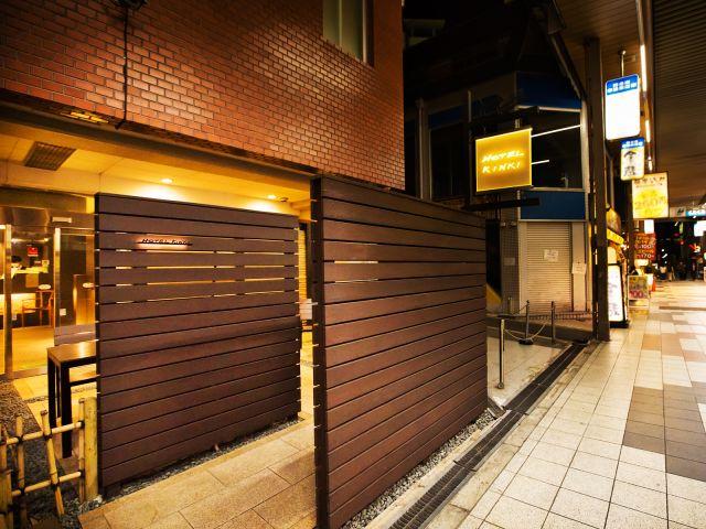 ホテル近畿 (ビジネスホテル)