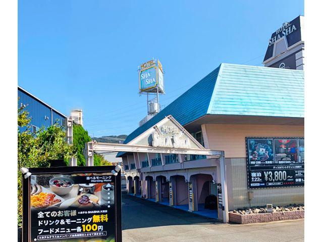 HOTEL SHASHA 大東店(ホテル シャシャ ダイトウテン)