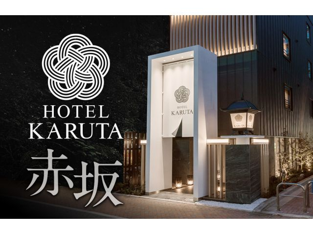HOTEL KARUTA 赤坂