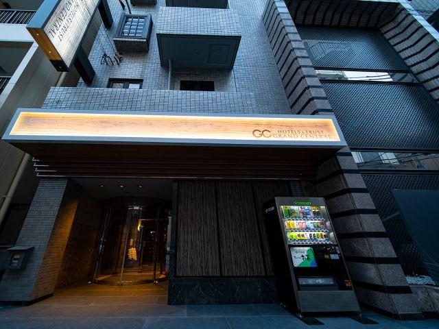 ジャガーホテル神戸 グランドセントラル【プラザアンジェログループ】