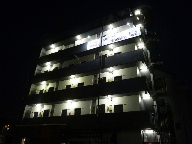 コムイン広島