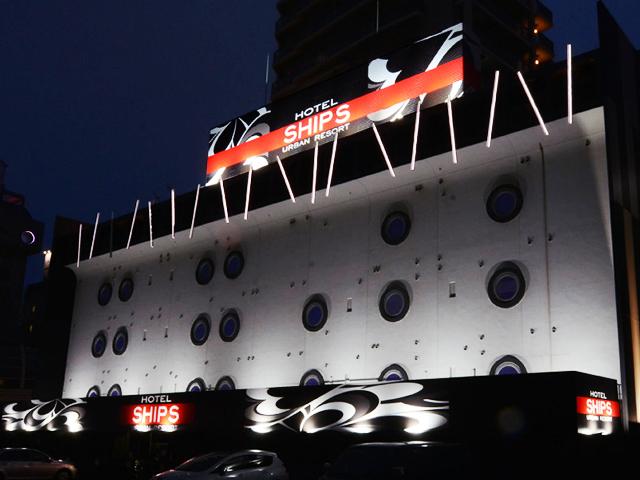 HOTEL SHIP'S(�z�e�� �V�b�v�X)