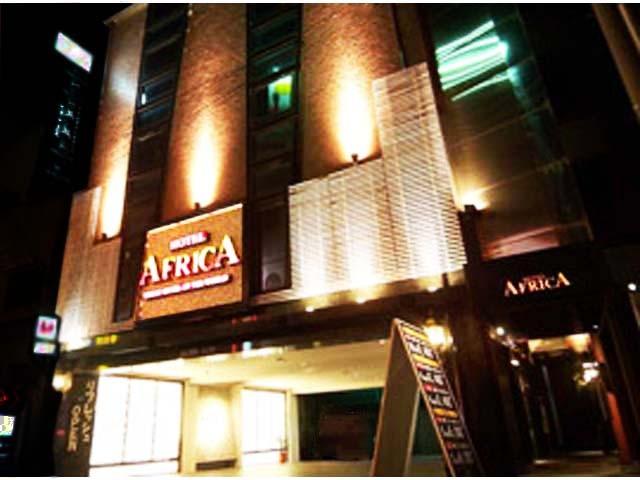 ホテル アフリカ 桜川店