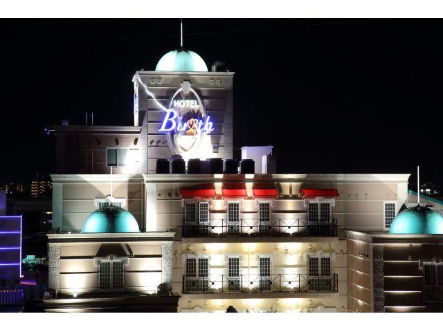 HOTEL Birth外観