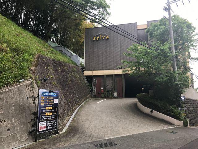 ホテル リゾートイン セルバ