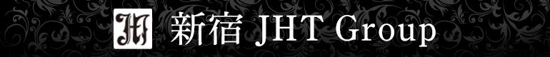 新宿JHTホテルグループ